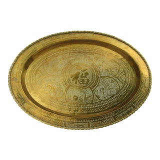 Vintage Mid-Century Large Chinese Oval-Shaped Brass Tray/Wall Hanging For Sale