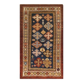Pasargad Home Kazak Lamb's Wool Area Rug - 2′8″ × 4′8″ For Sale