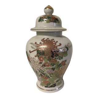 1900s Mid-Century Modern Bavarian Hand Painted Ceramic Floral Vase For Sale