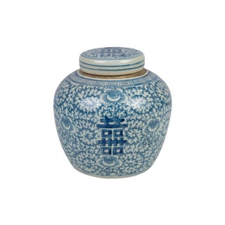Blue and White Porcelain Double Happiness Porcelain Ginger Jar For Sale
