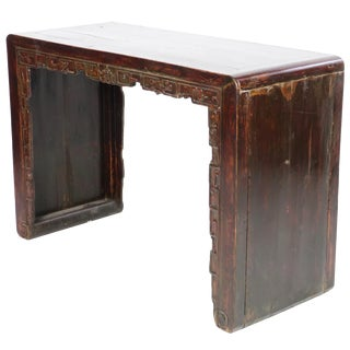"20th Century Chinese 50"" Wide Scroll Foot Accent Altar Table For Sale"