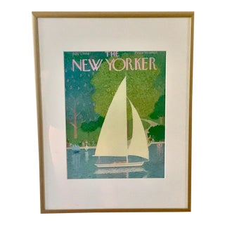 1974 Toy Boat Pond, Central Park Illustration For Sale
