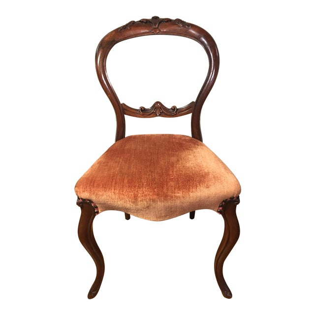 Walnut Balloon Back Accent Chair - Image 1 of 11