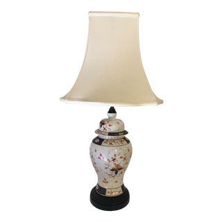 Vintage Asian Ginger Jar Lamp With Silk Pagoda Shade For Sale