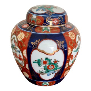 Small Gold Imari Hand Painted Orange and Cobalt Ginger Jar For Sale