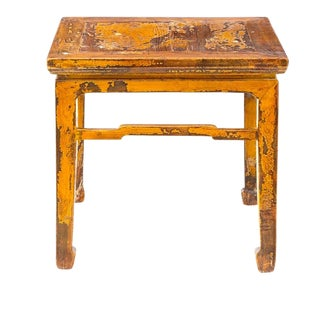 Mid 19th Century Vintage Chinese Ming Imperial Yellow Table Stool For Sale