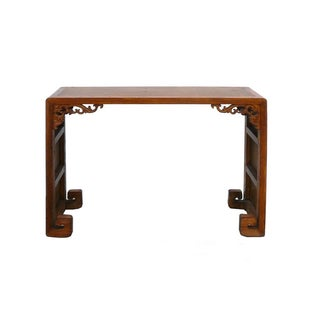 Chinese Elm Wood Bamboo Scroll Console Table