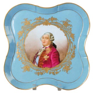 Antique Sèvres Louis XVI Hand-Painted Porcelain Tray Platter For Sale