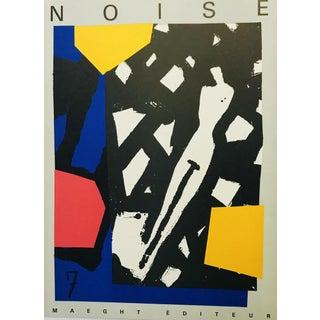 1988 Aki Kuroda Original Lithograph N7-1 For Sale
