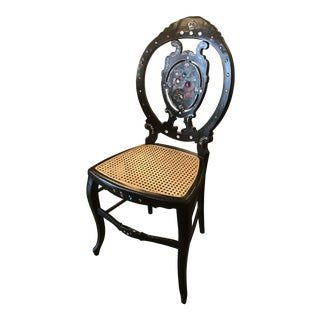 Hand Painted, Bejeweled and Caned Seat Vintage Side Chair For Sale