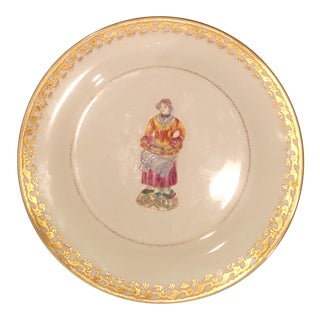 "Decorative Plate Chelsea House ""Cries of Paris"" European Woman For Sale"