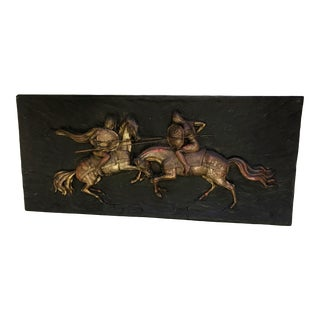 Vintage Brutalist Sse Originals Warrior Wall Plaque Relief For Sale