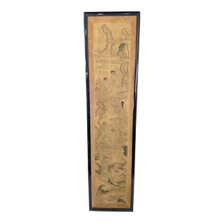 18th C Japanese Silk Embroidery Panel Framed For Sale