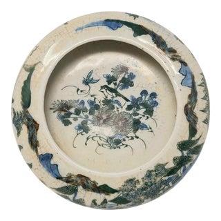 Vintage Asian Hand Painted Heavy Bonsai Planter For Sale