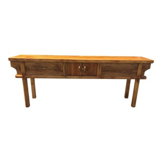 20th Century Chinese Dongbei Wood Table For Sale
