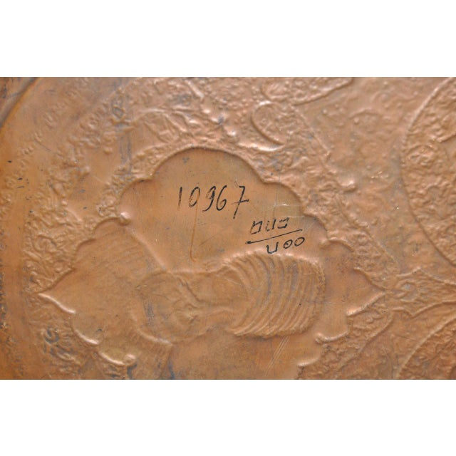 Persian / Indian Copper Table Top - Image 8 of 8