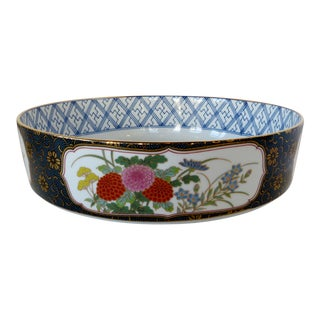 Japanese Porcelain Bowl For Sale
