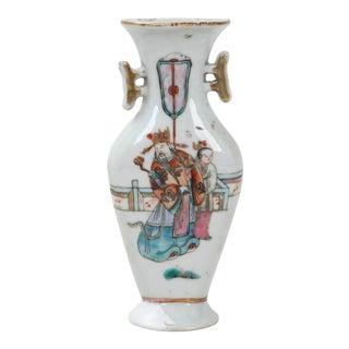Late 19th Century Vintage Flat Backed Porcelain Vase for Wall Bracket For Sale