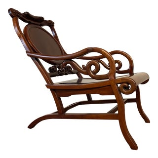Chinese Rosewood Moon Gazing Lounge Arm Chair For Sale