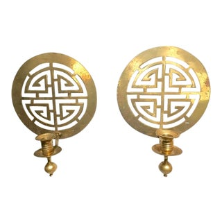 Vintage Asian Brass Wall Candle Holders Sconces - A Pair For Sale
