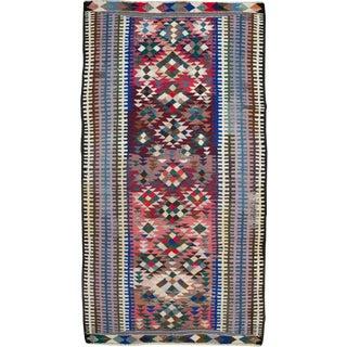 "Vintage Persian Flatweave Kilim Rug – Size: 5' 9"" X 10' 9"" For Sale"