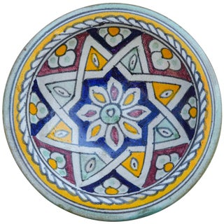 Colorful Moorish Ceramic Wall Plate For Sale