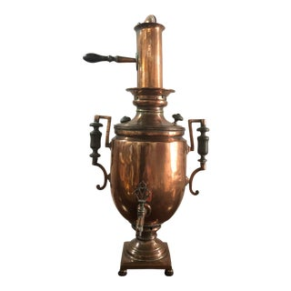 19th Century Antique Copper Percolator For Sale
