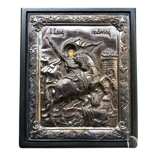 Greek Icon of St. George and the Dragon in Sterling Silver Cover For Sale