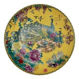 Image of Vintage Asian Modern Canary Yellow Ceramic Peacock Charger For Sale