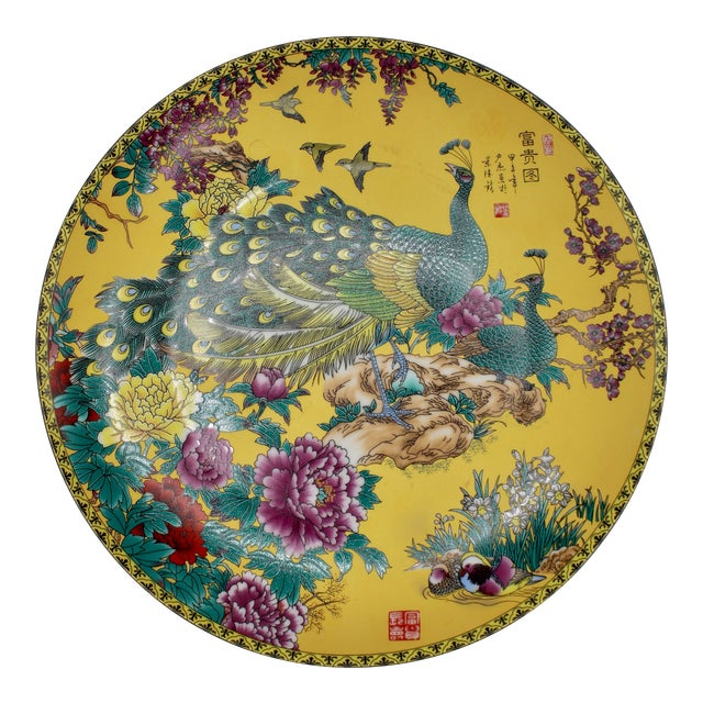 Vintage Asian Modern Canary Yellow Ceramic Peacock Charger For Sale