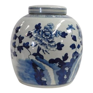 Chinese Vintage Large Blue & White Porcelain Ginger Jar