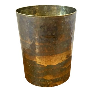 Sarreid Style Hammered Brass Wastebasket For Sale