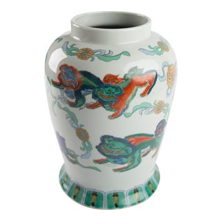 Oversize Foo Dog Vase For Sale
