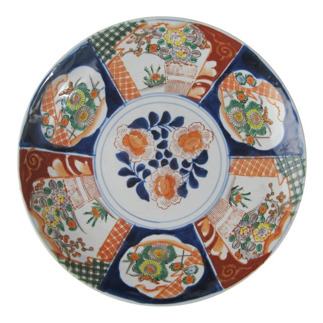 Antique Japanese Arita Charger, Meiji Period, 1868-1912 For Sale