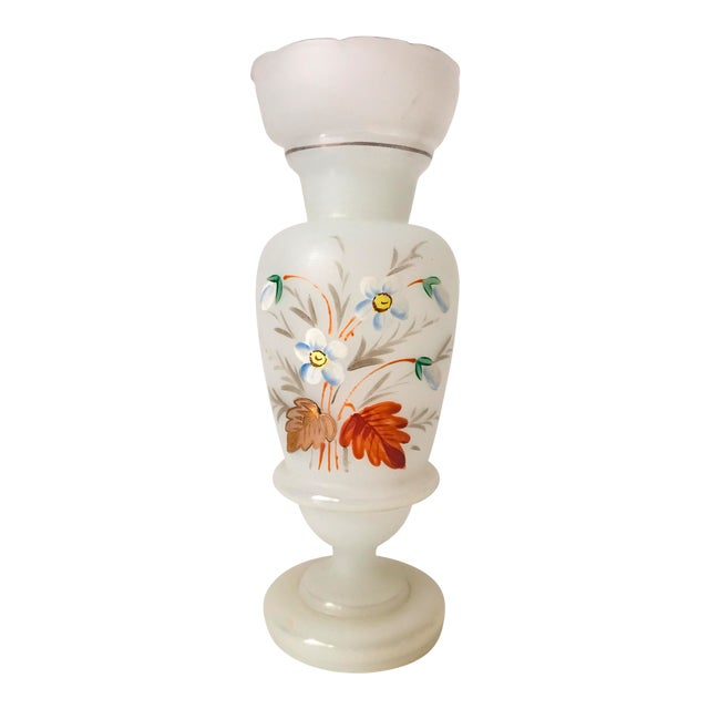 French Opaline Glass Hand Painted Vase - Image 1 of 5
