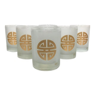 Vintage 1960's Asian Motif Frosted Rocks Glasses - Set of 6