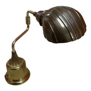 1970s Mid Century Brass Clam Lamp For Sale