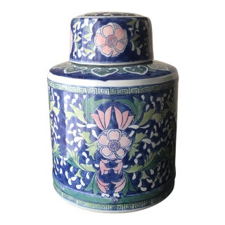 Hand Painted Chinese Covered Jar For Sale