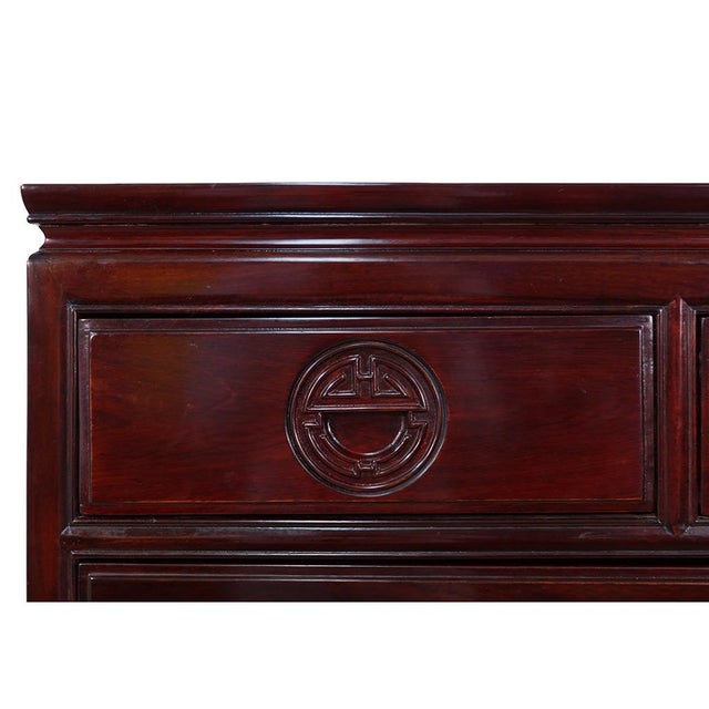 Vintage Chinese Carved Rosewood Chest of Drawers For Sale - Image 4 of 13