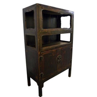 Antique Chinese Dark Brown Lacquer Display Cabinet With Hardware, 19th Century Preview