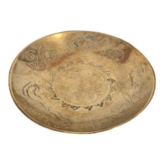 1970s Vintage Etched Brass Asian Bowl For Sale
