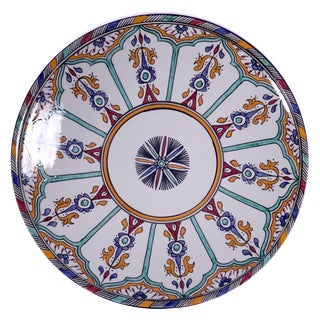 Moorish Fez Multi-Color Serving Platter For Sale