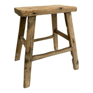 1900s Chinese Rustic Elm Stool For Sale