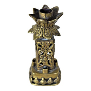 Vintage Asian Brass Lotus Leaf Candle Holder For Sale