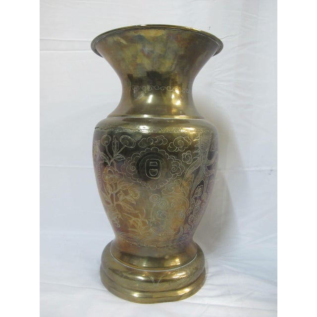 Chinese Brass Etched Dragon & Phoenix Urn Vase Pot For Sale - Image 9 of 9