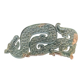 Late 20th Century Chinese Art Carved Archaic Jade Plaque Dragon Sculpture For Sale