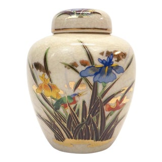 Small Seizan Kiln Japanese Ginger Jar For Sale