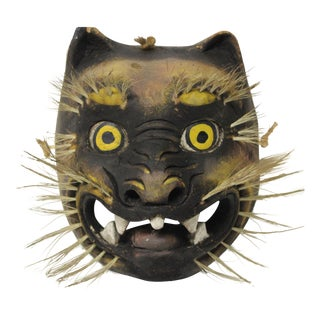 Wood Wild Cat Mask For Sale