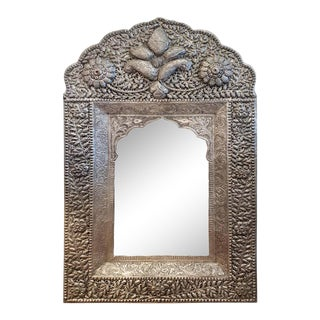 Indian Hammered Metal Wall Mirror For Sale