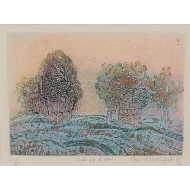 Asian Soichi Hasegawa Limited Edition Etching W/ Aquatint C.1970s For Sale - Image 3 of 4